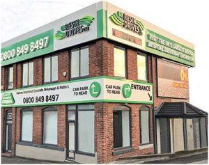 UK Resin Drives Ltd Showroom