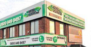 The UK's Largest Indoor Resin Driveway Showroom